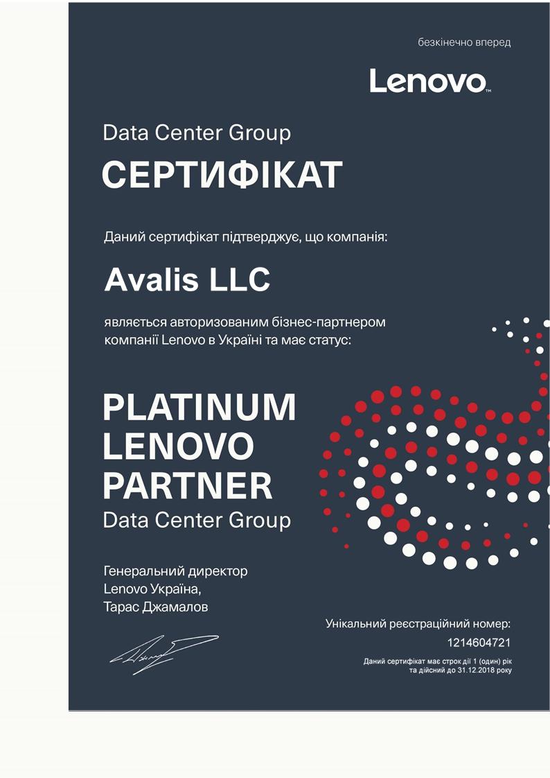 7.2. Platinum Partner Lenovo