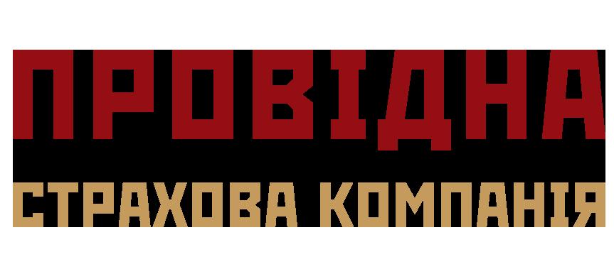11logo_providna